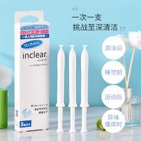 日本 HANAMISUI inclear女性私處護理清潔凝膠 私密益生乳酸菌護理凝膠 *2件