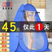 戶外洗澡帳篷神器保暖沐浴帳家用農村冬天浴罩簡易淋浴棚移動廁所