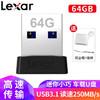 Lexar 雷克沙 S47 PRO USB3.1 迷你車載U盤 64GB