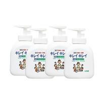 預售:LION 獅王 泡沫兒童洗手液 250ml*4瓶裝