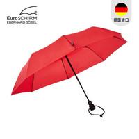 EuroSCHIRM全自動三折疊傘晴雨通用純色男女旅游白領商務歐賽姆德國進口風暴傘一甩干銀膠防曬反光 紅色 *3件