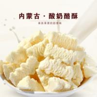 熱帶魚 牛奶酥酸奶塊營養零食奶酪棒 128g-512g 共512g