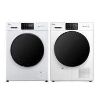 京東PLUS價格-JIDE 吉德 XQG-10W1+D1-10 洗烘套裝 10KG