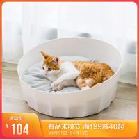 佐敦朱迪圓形寵物窩 米白色