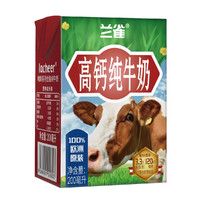 88VIP : 蘭雀 全脂高鈣牛奶 200ml*24盒 *2件