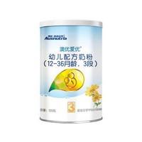Ausnutria 澳優  嬰幼兒配方奶粉120g/罐  3段