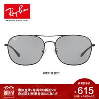 RayBan 雷朋春夏季新款太陽鏡男款方形時尚雙梁氣質墨鏡0RB3613D 002/1黑色鏡框深灰色鏡片 尺寸58 *2件