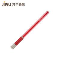 蘇寧極物 磁吸解壓筆 辦公減壓筆 簽字筆 金屬中性筆 0.5mm黑色 *8件