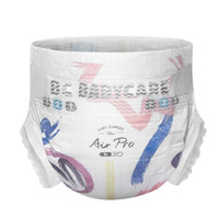 babycare Air pro紙尿褲 M4片+L4片+湊單品