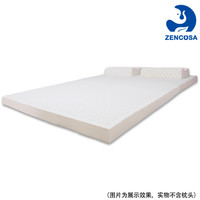 zencosa 泰國原裝進口天然乳膠床墊 150*200*5cm (含內外套)