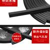 汽車門用密封條雙層隔音條B型通用中控全車隔音防塵防水膠條改裝