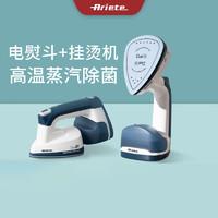 Ariete 阿里亞特 6246 手持掛燙機 小型電熨斗