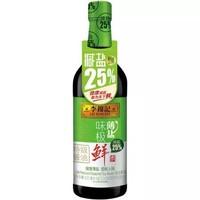 李錦記 醬油 薄鹽味極鮮 少鹽多鮮生抽 500ml *15件