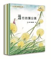 大自然幻想微童話集 全10冊 名家冰波王一梅作品 注音版美繪版系列童話故事書 3-6-8歲兒童書 *3件