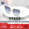 木九十2020年新品太陽鏡 時尚切割 新銳金屬框型 漸變色尼龍 男女墨鏡 MJ102SF702 GDC2 漸進粉 *4件