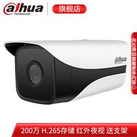 dahua 大華 DH-IPC-HFW1235M-I1 200萬高清監控攝像頭 3.6MM 鏡頭