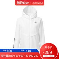 Kappa卡帕女春季防風衣休閑外套連帽開衫長袖 2020|K0A22FJ02 韓國白-012 XL