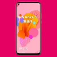 急速發貨 直降  Huawei/華為 nova 5i 手機官方旗艦4e正品華為p30prop20新款mate直降nova5pro