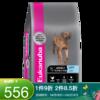 優卡狗糧 大型犬成犬糧 賽級犬糧 金毛拉布拉多大型犬通用主糧全價糧 12kg *2件