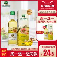 25度有機山茶油植物壓榨茶籽油食用茶油250mL