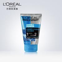 歐萊雅男士 水能潤澤雙效潔面膏  清爽控油 補水保濕 平滑膚質 深層清潔 洗面奶護膚品 100 ml *2件