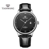 天王表(TIANWANG)手表 滄海系列皮帶石英表商務男士手表鐘表情侶表黑色GS31132S.D.LB.B *3件