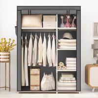 溢彩年華 布衣柜 106*45*165cm大容量簡易衣柜組裝加厚布衣櫥布藝衣服柜出口收納柜 YCB5629-GY 高級灰