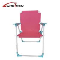 沃特曼Whotman 折疊椅 兒童戶外沙灘椅寶寶休閑椅扶手椅畫畫寫生椅WY3243