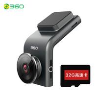 360行車記錄儀 G300 迷你隱藏 高清夜視 無線測速電子狗一體 +32g卡組套產品