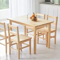 有品米粉节:8H Lark 全实木餐桌 115*70*75cm