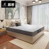 慕思床墊 軟硬兩面椰棕床墊1.5米 高彈乳膠床墊1.8m 風享