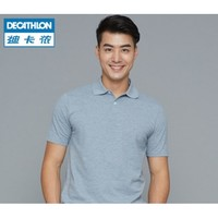 DECATHLON 迪卡侬 INESIS 男士短袖Polo衫
