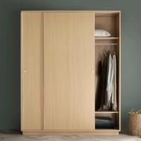 有品米粉节、历史低价: 样子 103°系列小世界衣柜 1.6m