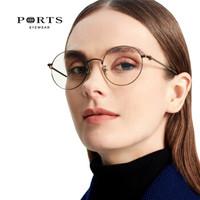 PORTS寶姿男女同款純鈦近視眼鏡框時尚眼鏡框中性全框光學鏡架POU12704 MF