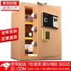 全能保險柜辦公指紋柜 家用密碼保險箱小/大型全鋼入墻保管箱 RD45II