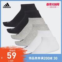 6雙 阿迪達斯官方adidas 訓練男女運動襪