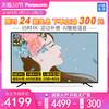 Panasonic/松下 TH-65FX680C 65英寸4K高清智能網絡WIFI液晶電視
