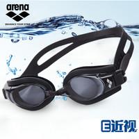 阿瑞娜(arena) 近視泳鏡游泳眼鏡日本進口防水防霧高清舒適青少年兒童成人近視泳鏡 黑色600