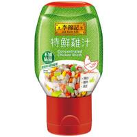 限地區 : 李錦記(LEE KUM KEE)特鮮雞汁230g *5件