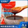 四川特產阿依郎液體紅糖蔗糖紅糖水開袋即食冰粉糍粑涼糕調味 1袋