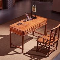 正冠 紅木家具非洲花梨(學名:刺猬紫檀)書桌實木中式古典書畫桌 辦公桌書法桌椅電腦桌 106cm書桌+椅子