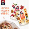桂格muesli黃桃水果堅果燕麥片416g*2袋速食果粒混合早餐即食代餐