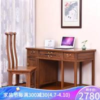 唐煌軒紅木家具非洲雞翅木家用臺式電腦桌
