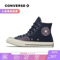 CONVERSE匡威官方 帆布鞋 CHUCK 70 高幫 167071C 暗夜藍色/167072C 40/7