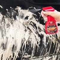 保賜利水泥克星車用漆面玻璃石灰水泥清潔劑瓷磚清洗劑去污除泥巴溶解劑車用汽車清潔劑 *5件