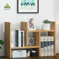 PULATA 書架書柜簡約桌面小置物架子 儲物收納簡易層架格子架仿 實木色 ZWJ4005105