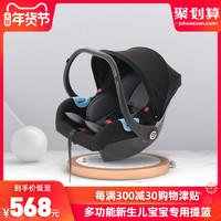 elittile嬰兒提籃 便攜式兒童安全座椅汽車用 寶寶新生兒車載搖籃