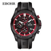 依波(EBOHR)手表 探索者系列夜光運動學生風多功能石英男表  紅黑撞色三眼硅膠表帶 潮流時尚36540235