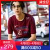 phenix菲尼克斯新吸濕透氣太空印花男圓領短袖T恤PC912TS11 *18件