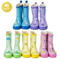 五檸檬寶寶秋冬韓國兒童雨鞋防水雨靴男童女童水鞋耐磨學生雨鞋